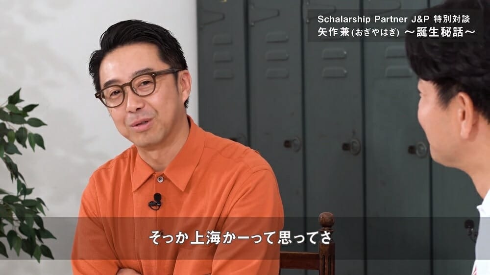 兼 矢作 矢作兼の若い頃からの経歴や学歴!メガネのブランドや型番!子どもはいる?